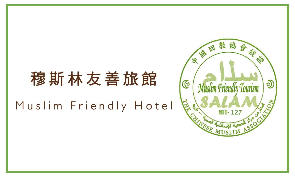 Home Hotel Daan Received Muslim Friendly Tourism Certification